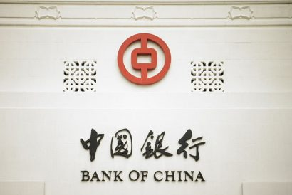 Logo of the People's Bank of China mounted on a wall
